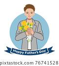 父親節 玫瑰 玫瑰花 76741528
