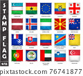 Stamp with official country flag pattern and old grunge texture and countries name . Square shape . Vector . Set 9 of 12 on this series ( All national flags of the world ) . 76741877