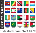 Stamp with official country flag pattern and old grunge texture and countries name . Square shape . Vector . Set 8 of 12 on this series ( All national flags of the world ) . 76741879