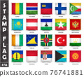 Stamp with official country flag pattern and old grunge texture and countries name . Square shape . Vector . Set 7 of 12 on this series ( All national flags of the world ) . 76741881