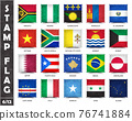 Stamp with official country flag pattern and old grunge texture and countries name . Square shape . Vector . Set 6 of 12 on this series ( All national flags of the world ) . 76741884