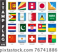 Stamp with official country flag pattern and old grunge texture and countries name . Square shape . Vector . Set 5 of 12 on this series ( All national flags of the world ) . 76741886