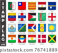 Stamp with official country flag pattern and old grunge texture and countries name . Square shape . Vector . Set 4 of 12 on this series ( All national flags of the world ) . 76741889
