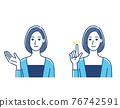 female, lady, woman 76742591