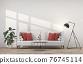 interior modern living room with sofa, plant, lamp, 3D render 76745114