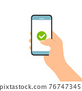 Flat design illustration of male hand holding touch screen mobile phone. Confirms and agrees on the display terms and conditions or license, vector 76747345