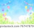 翠綠 鮮綠 氣球 76747879