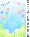 翠綠 鮮綠 氣球 76747880
