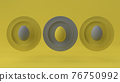 Illuminating and Ultimate Gray background. gray eggs on a yellow background. 3d rendering 76750992