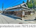 奈良Shigendenken大田町景觀 76751420