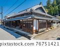 奈良Shigendenken大田町景觀 76751421