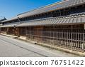 奈良Shigendenken大田町景觀 76751422