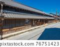 奈良Shigendenken大田町景觀 76751423