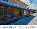 奈良Shigendenken大田町景觀 76751424