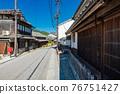 奈良Shigendenken大田町景觀 76751427