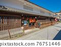 奈良Shigendenken大田町景觀 76751446