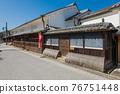 奈良Shigendenken大田町景觀 76751448