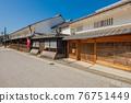 奈良Shigendenken大田町景觀 76751449