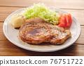 豬肉牛排 76751722