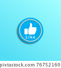 Minimal rounded social media like button on tosca blue gradation color background. creative 3d effect vector illustration.. 76752160