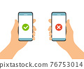 Set Flat design illustration of male hand holding touch screen mobile phone. Agree and reject on display, vector 76753014