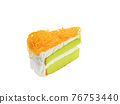 Sweet egg floss cake, a close up of Thai homemade sliced creamy cake bakery isolated on white background. 76753440