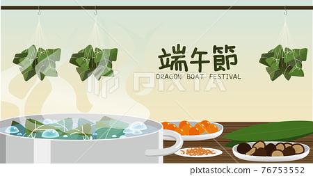 端午節,水煮粽子、包粽子與餡料 76753552