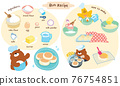 Cute Recipe template set for cookbook.  76754851