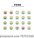A set of rainbow Smiley. Isolated Vector illustration 76755566