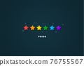 Abstract background of colorful stars. Pride Month. Isolated Vector Illustration 76755567