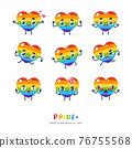 A set of rainbow heart. Isolated Vector illustration. Part 2 76755568