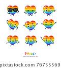 A set of rainbow heart. Isolated Vector illustration. Part 1 76755569