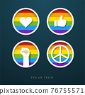 A set of love, thumb, fist and peace sign on rainbow circle 76755571