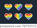 Collection of the rainbow hearts. Isolated Vector Illustration 76755572