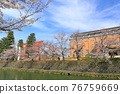 kyoto, lake biwa canal, okasaki canal 76759669