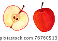 Fresh half and whole apples isolated on white background. Side view 76760513