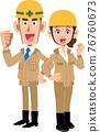 男人和女人穿著米色的工作服和膽量背靠背擺姿勢 76760673