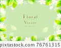花朵 花 花卉 76761315