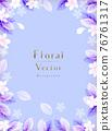 花朵 花 花卉 76761317
