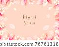 花朵 花 花卉 76761318