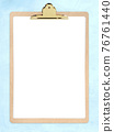 Retro-style clipboard frame-there are multiple variations 76761440