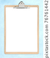 Retro-style clipboard frame-there are multiple variations 76761442
