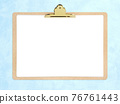Retro-style clipboard frame-there are multiple variations 76761443