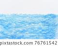 水彩畫 底圖 背景 76761542