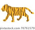 老虎 虎 動物 76761579