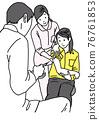 預防接種 76761853