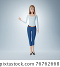 Cartoon character business woman 76762668