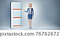 Cartoon character business woman 76762672
