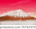 Red Fuji 76762979