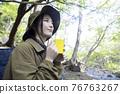 喝一杯休息的女性獨奏營地椅子徒步旅行圖像 76763267